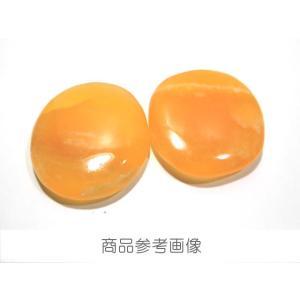 【ヒーリングスラブ】 アラゴナイト (Lサイズ)|natural-color