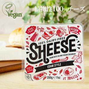 植物性チーズ エダム スタイル ブロック シーズ 277g ヴィーガン ベジタリアン 食物繊維 アレルギー対応 菜食 マクロビオティック オーツ麦 チーズ