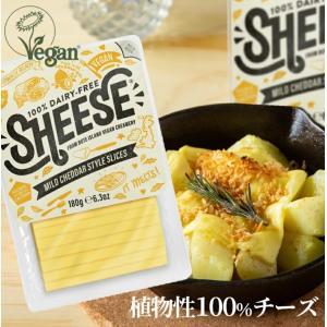 植物性チーズ マイルド チェダー スタイル スライス シーズ 227g ヴィーガン ベジタリアン チーズ 菜食 低コレステロール マクロビオティック アレルギー対応