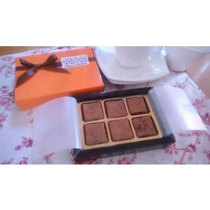 バレンタインギフト White day  生チョコ マクロビ アレルギー対応 ココナッツオイル使用|natural-fukurou