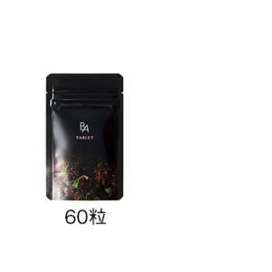 POLA ポーラ B.A タブレット 320mg×60粒