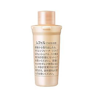花王 SOFINA リフトプロフェッショナル ハリ美容液EX レフィル(つけかえ用)40g