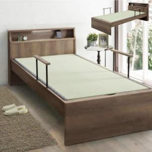 ベッドフレーム 畳ベッド シングル タタミ 日本製 手すり 2本付き ベッド シングルベッド コンセ...