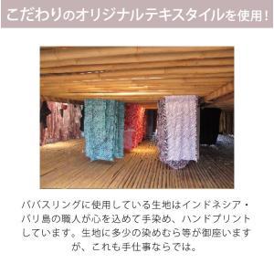 ババスリング ベビースリング エンブロイドリー 刺繍柄 [最新モデル][新生児][正規品] [1年保証] 抱っこひも Embroidery babaslings|natural-living|10