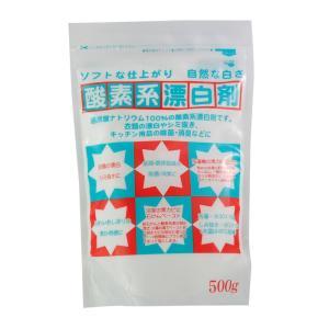 酸素系漂白剤 500g|natural-living