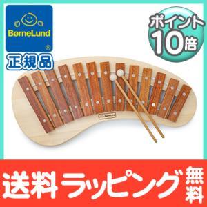ボーネルンド (BorneLund) パレットシロフォン 木のおもちゃ/木琴/楽器/シロフォン/出産祝い|natural-living