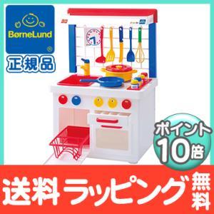 ボーネルンド (BorneLund) キッチンセンター (ホワイト) おままごと/ごっこ遊び/キッチン/おままごとセット|natural-living