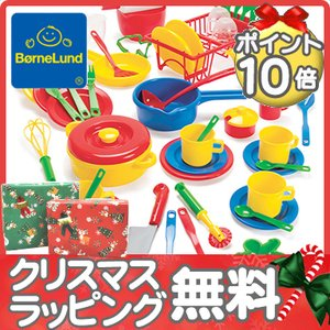 ボーネルンド (BorneLund) キッチンプレイセット おままごと/ごっこ遊び/キッチン/おまま...