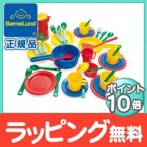 ボーネルンド (BorneLund) キッチンプレイタイム おままごと/ごっこ遊び/キッチン/おまま...