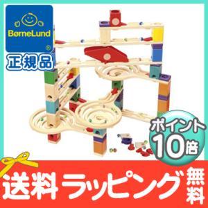 ボーネルンド (BorneLund) クアドリラ ツイスト&レールセット ボーネルンドオリジナル 木のおもちゃ/スロープ/ビー玉転がし/知育玩具|natural-living