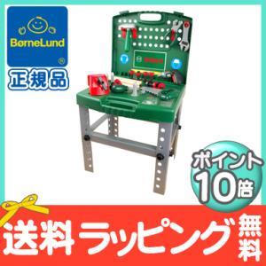 ボーネルンド ボッシュ ミニワークセンター 工具セット クライン社 大工 おもちゃ ごっこ遊び 知育玩具 BorneLund|natural-living