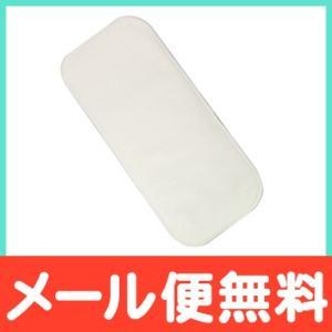 ファジバンズ 専用 ポケット布おむつ ライナー 小 新生児〜8kg|natural-living
