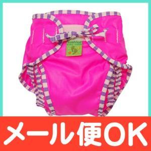 クーシーズ 水泳用おむつ Lサイズ (11〜18kg) ネオンピンク|natural-living