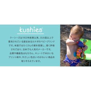 クーシーズ 水泳用おむつ Mサイズ (6〜11kg) ディープパープル|natural-living|02