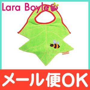 ララボイル ビブ summer leaf bee(サマーリーフビー) ライトグリーン×みつばち|natural-living