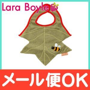 ララボイル ビブ maple leaf bee(メイプルリーフビー)カーキ×みつばち|natural-living