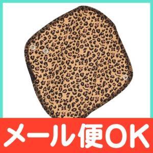 Wemoon (ウィムーン) ウルトラライト 豹柄|natural-living