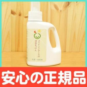 メイドインアースの液体せっけん (1.2Lボトル)|natural-living