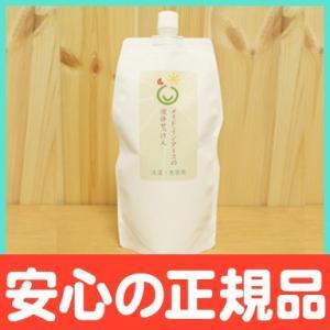 メイドインアースの液体せっけん (詰替用900mlパック)|natural-living