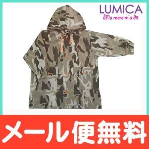 MamereM'adit (マメールマディ) レインコート 100cm Camouflage (カモフラージュ)|natural-living