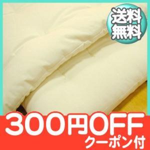 メイドインアース オーガニック チャイルド布団 敷きふとん きなり (単品) 寝具 布団 オーガニックコットン natural-living