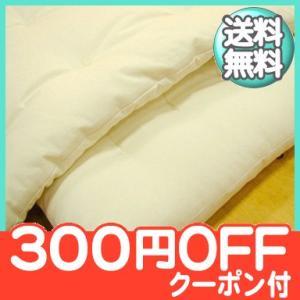 メイドインアース オーガニック チャイルドふとんセット (掛け・敷き) 寝具 布団 オーガニックコットン natural-living