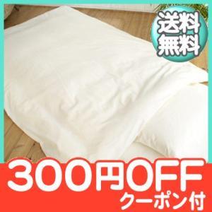 メイドインアース オーガニック チャイルド布団 掛けふとんカバー きなり 寝具 布団 オーガニックコットン natural-living