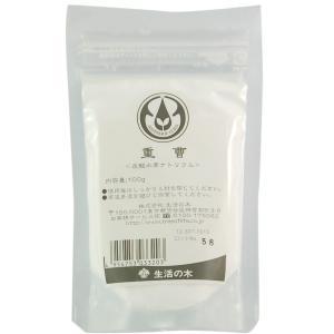 重曹 (炭酸水素ナトリウム・ベーキングソーダ) 100g|natural-living