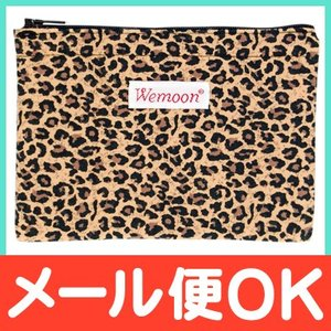 Wemoon (ウィムーン) 布ナプキン携帯ケース 豹(ジッパー付)|natural-living