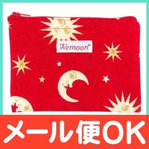Wemoon (ウィムーン) 布ナプキン携帯ケース レッドムーン(ジッパー付)|natural-living