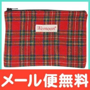 Wemoon (ウィムーン) 布ナプキン携帯ケース レッドータータンチェック(ジッパー付)|natural-living