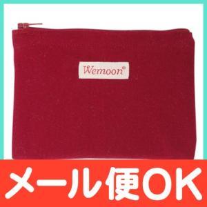Wemoon (ウィムーン) 布ナプキン携帯ケース ルビーレッド(ジッパー付)|natural-living