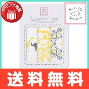 スワドルデザインズ (Swaddle Designs) スワドルライト おくるみブランケット 3枚セット ラッシュ イエロー|natural-living