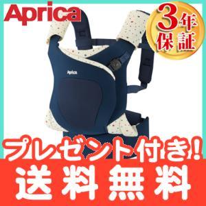 抱っこはもっと楽しくなる。アップリカのだっこも【koala(コアラ)】  「子守熊(こもりぐま)」と...