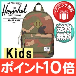 HERSCHEL(ハーシェル) HERITAGE kids ヘリテージ(キッズ) Woodland Camo リュックサック バックパック/塾/遠足/旅行用|natural-living