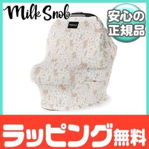 milk snob (ミルクスノッブ) 授乳ケープ 5way ナーシングカバー バンビ ポンチョ シ...