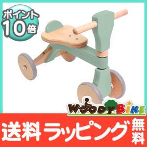 ファースト ウッディ バイク First Woody Bike シーグリーン 木製バイク 子供 木の...