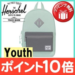 HERSCHEL(ハーシェル) HERITAGE Youth ヘリテージ(ユース) Yucca/Reflective Rubber リュックサック バックパック/塾/遠足/旅行用|natural-living