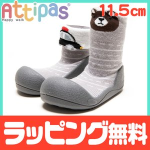 Attipas (アティパス) Two Style グレイ 11.5cm 2way ベビーシューズ ファーストシューズ トレーニングシューズ|natural-living