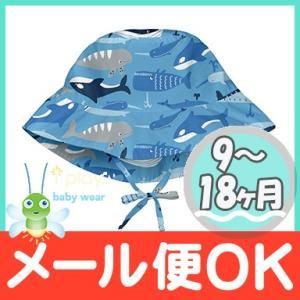 i play プリントハット Blue Whale League(ブルーホェールリーグ) 9〜18ヵ月 キッズ用帽子 日焼け防止|natural-living