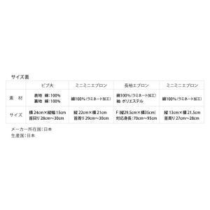 ニニータ ninita redline よだれミルクキャッチビブ スタイ お食事エプロン|natural-living|06