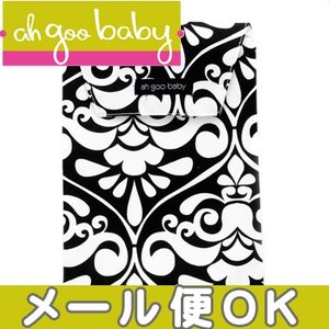 ah goo baby アーグーベイビー おむつポーチ The Diaper Pouch (Audrey) おむつ入れ/ダイパーポーチ|natural-living