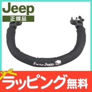 Jeep ジープ J is for Jeep Sport Standard 専用フロントバー ホワイト