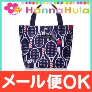 HannaHula (ハンナフラ) ミニ トートバッグ スポルト 軽量 ランチバッグ キッズバッグ natural-living