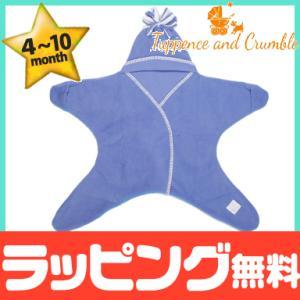 タッペンス&クランブル スターラップ 星形 フリースアフガン 4〜10ヶ月 スカイブルー おくるみ タッペンス&クランブル|natural-living