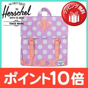 HERSCHEL(ハーシェル) Survey kids サーベイ(キッズ) Lupine Polka Dot リュックサック バックパック/塾/遠足/旅行用|natural-living