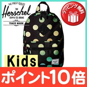 HERSCHEL(ハーシェル) HERITAGE kids ヘリテージ(キッズ) Black Rainbow リュックサック バックパック/塾/遠足/旅行用|natural-living