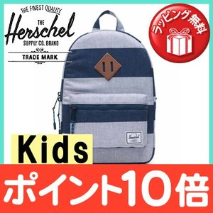 HERSCHEL(ハーシェル) HERITAGE kids ヘリテージ(キッズ) Border Stripe リュックサック バックパック/塾/遠足/旅行用|natural-living
