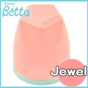 スタンダード乳首、ブレイン乳首に使える替えキャップフードです。 ジュエルは名前どおりの宝石のデザイン...