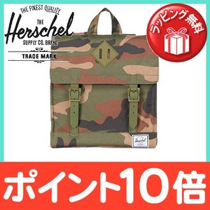 HERSCHEL(ハーシェル) Survey kids サーベイ(キッズ) Woodland Camoリュックサック バックパック/塾/遠足/旅行用|natural-living
